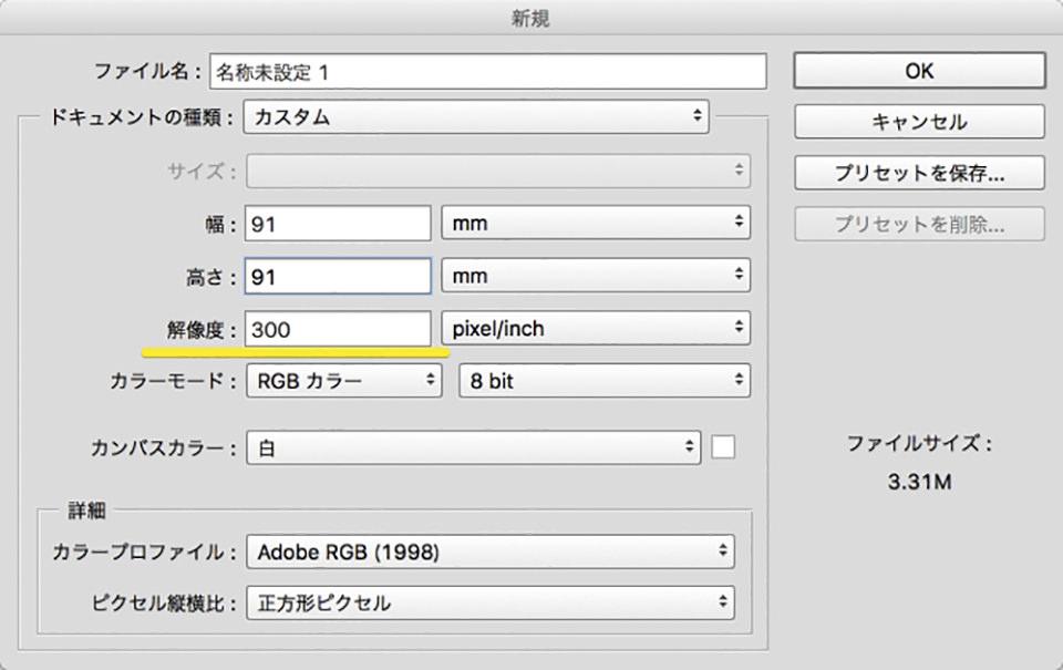 Fabool Laser Miniの、ファイル形式による出力サイズ変更問題の備忘録