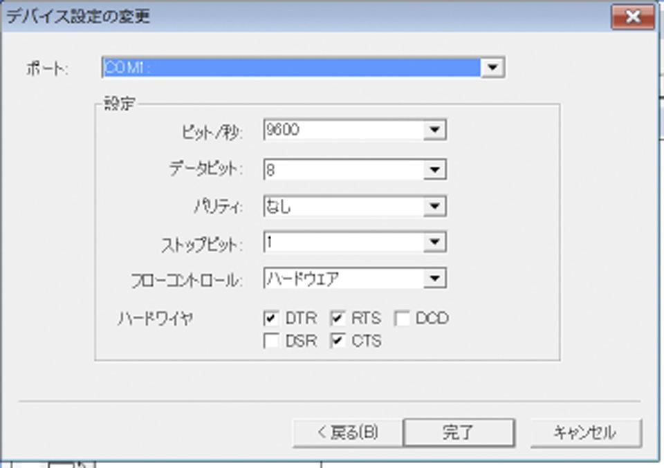 カッティングプロッタ、Graphtech社のFC3100-120を復活させる。