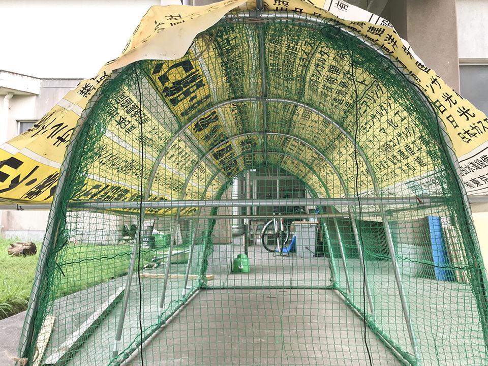 1日で作れる! 簡単・軽量な1万円のチキントラクターAir、完成! 天幕編