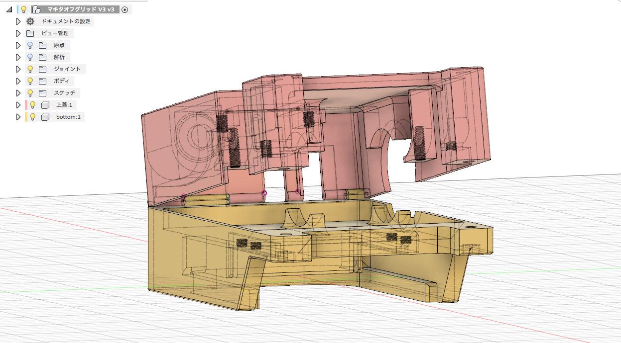 マキタ互換バッテリーアダプター「MGA!」完成。FAB 3D CONTESTに応募だ!