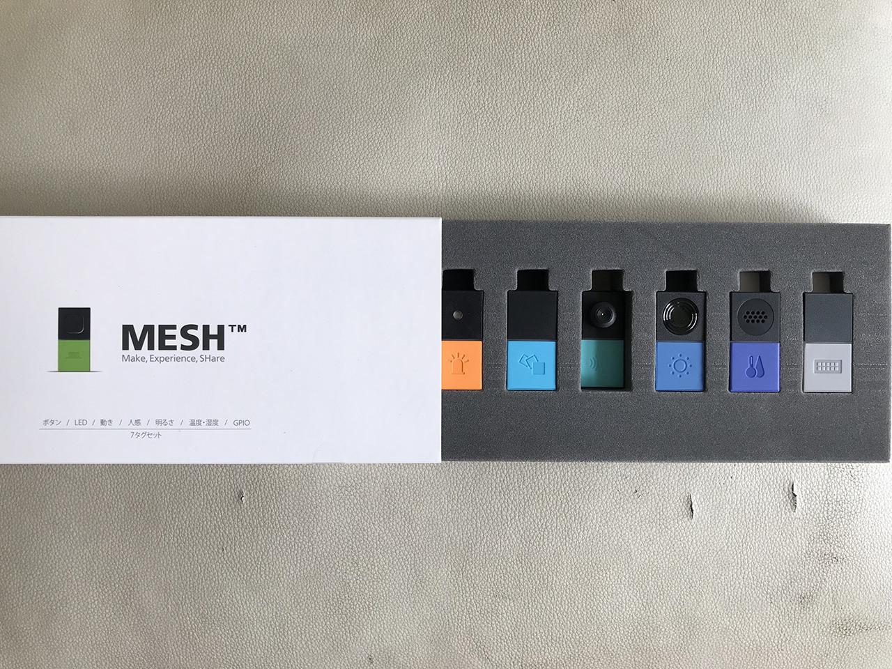 盛り上げ役の良き隣人、MESHを使った「PartyTime」完成!(FAB 3D CONTEST 2018応募作)
