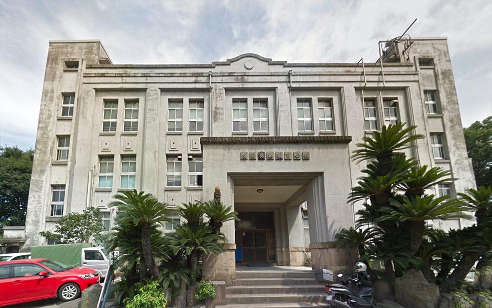 鹿児島県退職教職員組合