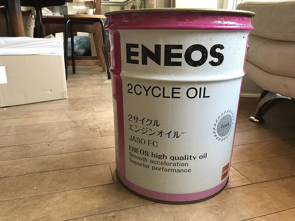 アルミを溶かすために使ったエンジンオイルのペール缶