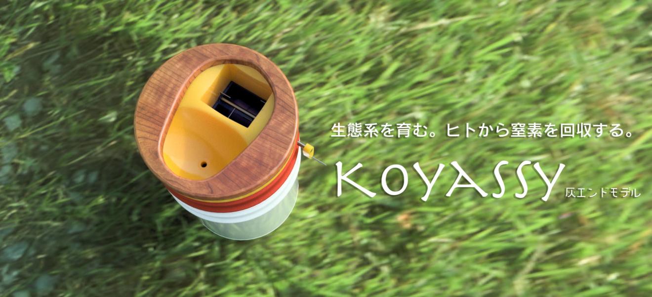koyassy-header-01