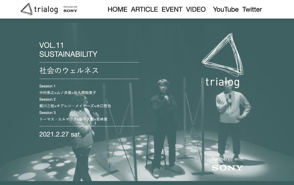 trialog-11