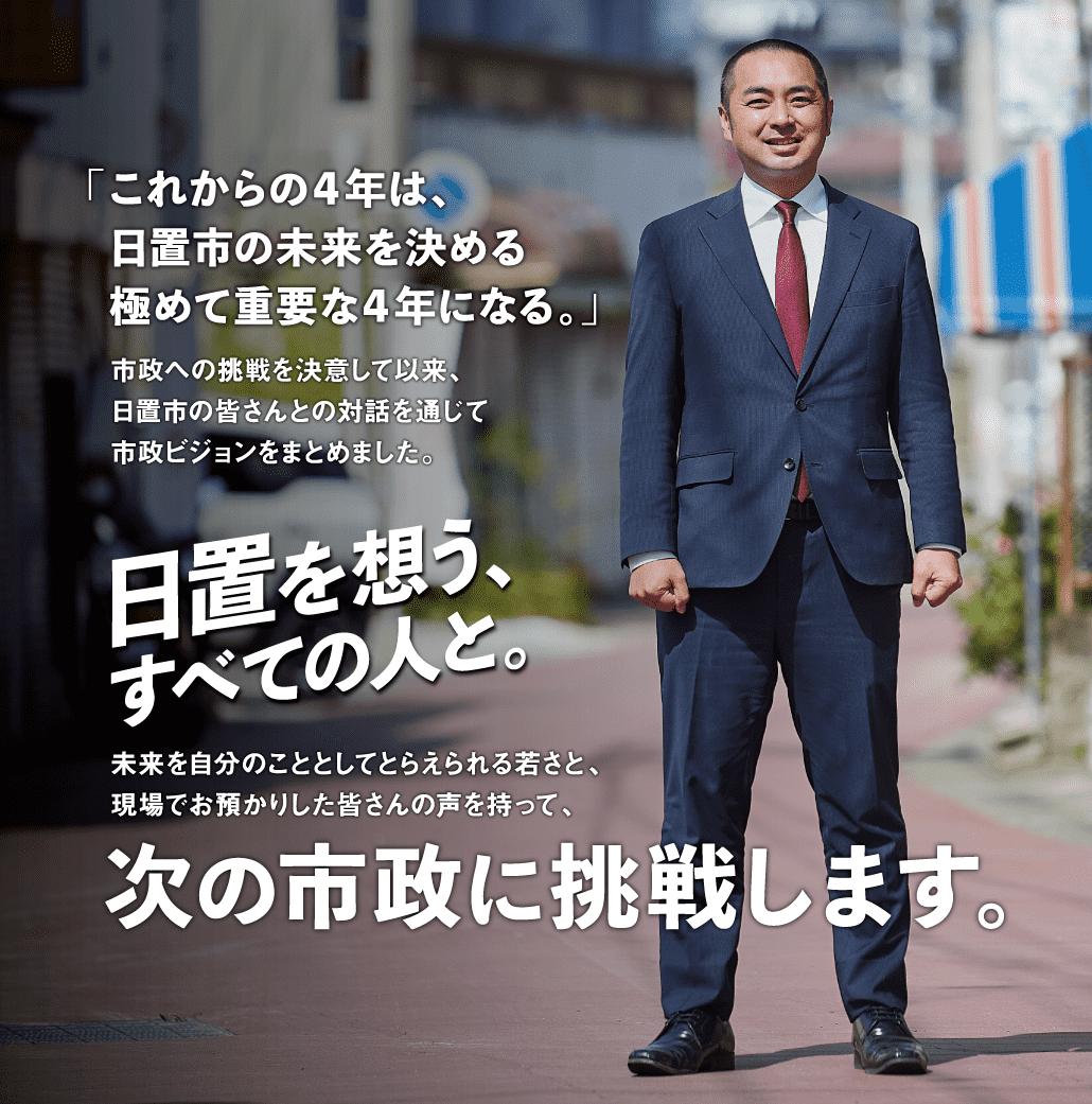nagayama-05